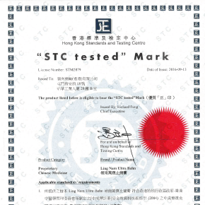 "Getting the authorization to use the ""STC tested"" Mark Hong Kong Standards and Testing Centre"