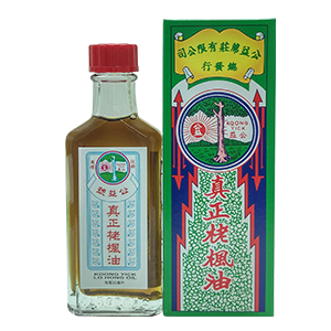 Koong Yick Lo Hong Oil